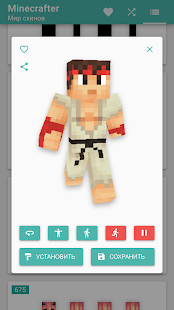 Download Minecrafter. Мир скинов For PC Windows and Mac apk screenshot 3