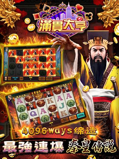 ManganDahen Casino screenshot 18