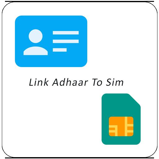 Link adhaar card With SIM card