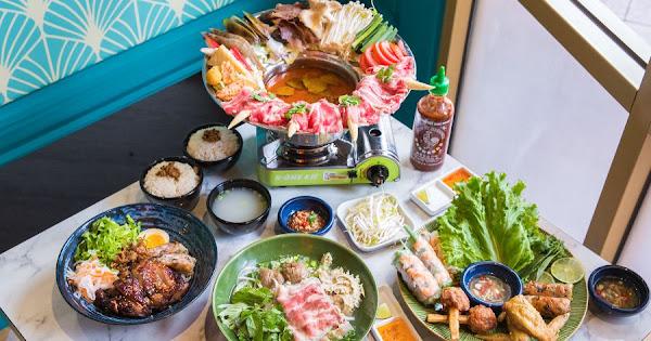 小越廚創意越式料理(高雄)瘋狂海陸帽子推推鍋,犯規美食!必吃生鮮牛肉河粉