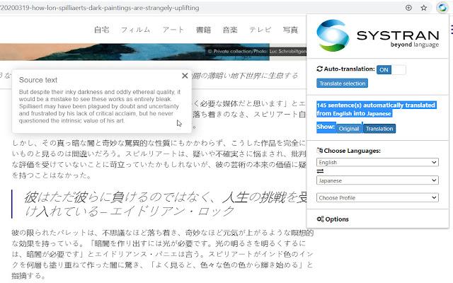 SYSTRAN - Translator and Dictionary