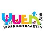 Tadika Yuen Kids