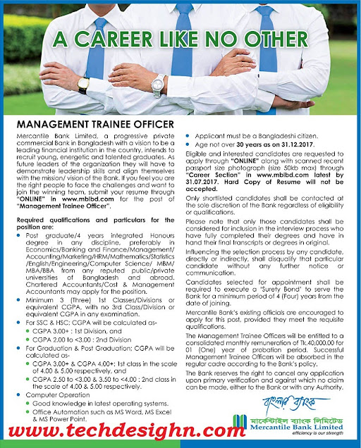 management trainee officer mercantile bank limited bangladesh