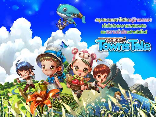 TownTale  captures d'écran 6