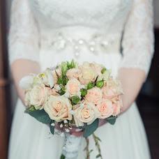Wedding photographer Vitaliy Matviec (vmgardenwed). Photo of 16.03.2018