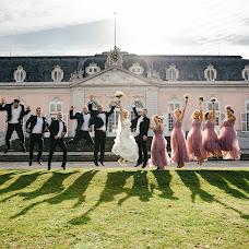Bryllupsfotograf Aleksandr Sukhomlin (TwoHeartsPhoto). Foto fra 22.04.2019
