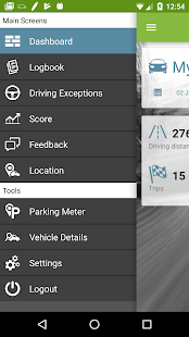DXC ConnectedCar screenshot 3