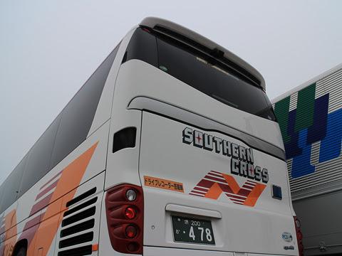 南海バス「サザンクロス」銚子線 ・478 道の駅 発酵の里こうざきにて_04