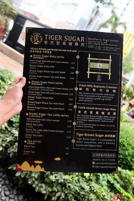 Tiger Sugar Milk Tea is now in the Philippines! - RIZANOIA