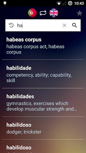 ポルトガル語英語辞書