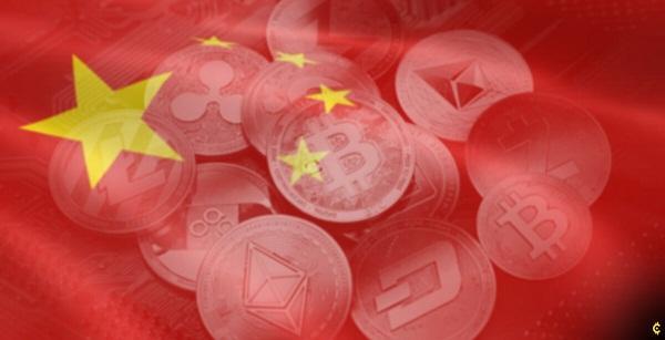 C:\Users\Admin\Desktop\subastaavellane\fotos\cripto china\cripto china.jpg