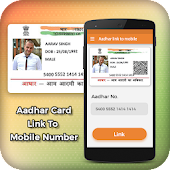 Link Aadhar Card with Mobile Number & SIM Guide