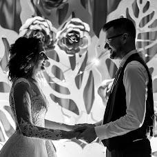 Wedding photographer Marina Demchenko (DemchenkoMarina). Photo of 02.11.2018