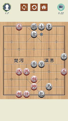 Chinese Chess 4.2.0 screenshots 1