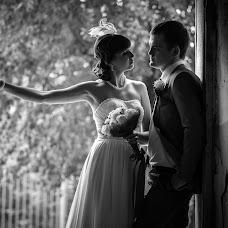 Bryllupsfotograf Nikolay Valyaev (nikvval). Bilde av 20.03.2019