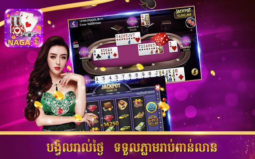 Naga Card 1.2 screenshots 21