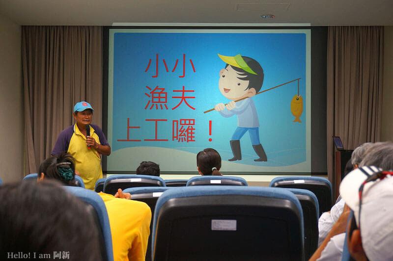 台江攜遊記之半日漁夫鮮體驗-7