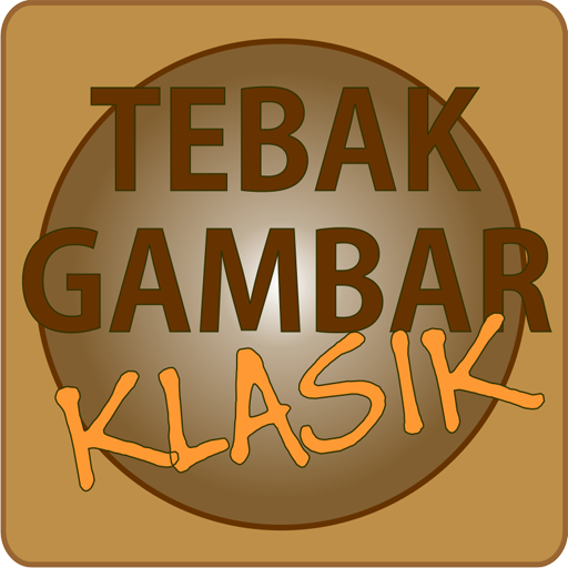 解謎App|Tebak Gambar Klasik LOGO-3C達人阿輝的APP