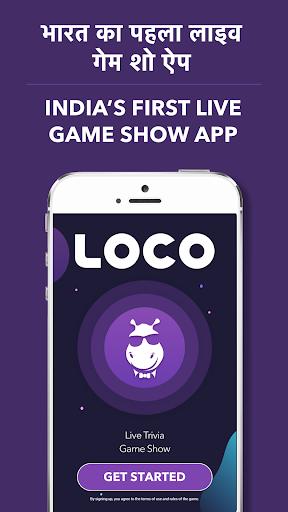 Loco Live Trivia & Quiz Game Show 1.9.9 screenshots 2