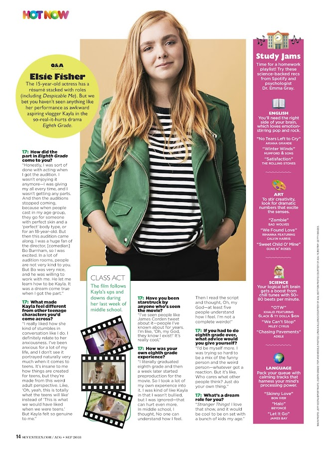 Seventeen Magazine- screenshot