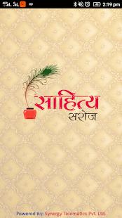 Sahitya Saroj - náhled