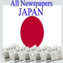 All Japan Newspapers