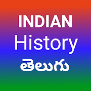 Indian History Telugu Question Bank