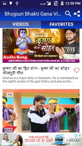 Bhakti video 3gp download.