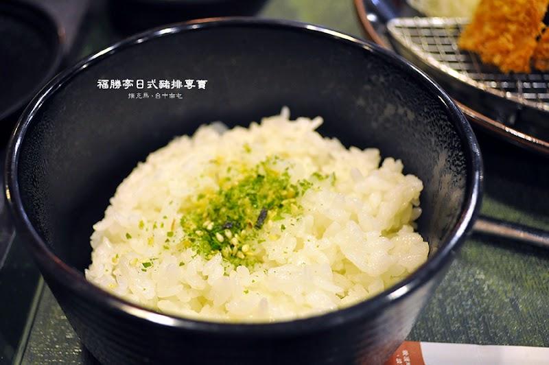 福勝亭日式豬排專賣白飯