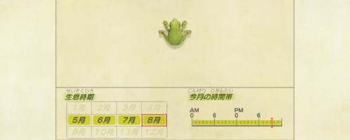 鳴き声 の 森 あつ カエル カエルの住民一覧|あつ森