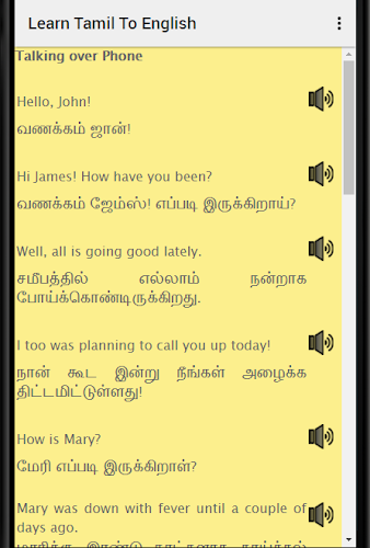 Download Learn English in Tamil : English Speaking in Tamil APK