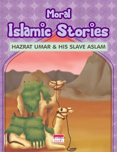 Moral Islamic Stories 13 screenshot 0