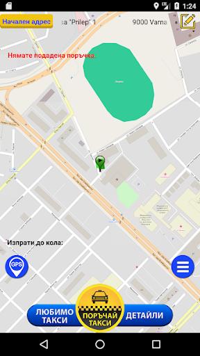 ЕС-СИ Такси screenshot 1