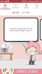 강다니엘 화력지원 - náhled
