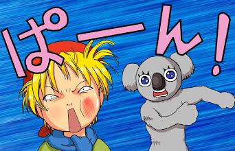 Photo: Sono stato schiaffeggiato da un koala che passava per di là [cit.]