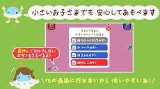 タッチ!あそベビずかん 赤ちゃんが喜ぶ子供向け知育アプリのおすすめ画像4