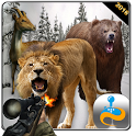 Wild animal hunt jungle safari icon