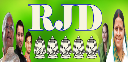 RJD DP Maker APK [1 0] - Download APK