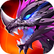 龍痕紀元-暗黑魔龍來襲!