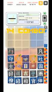 Kanji Drop 2