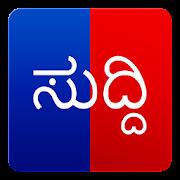 Kannada News