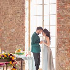 Wedding photographer Anna Saveleva (Savanna). Photo of 28.04.2016