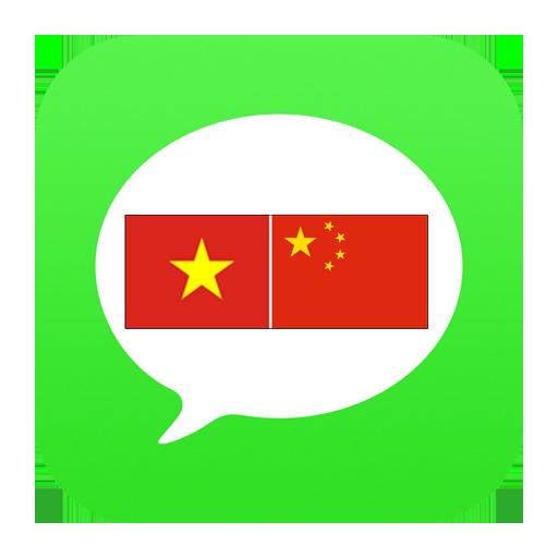Tiếng Trung Giao Tiếp 教育 App LOGO-硬是要APP
