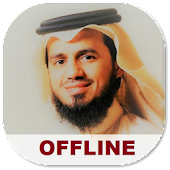 Al Shatri Full Offline Quran MP3 Android APK Download Free By Abyadapps