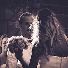 Wedding photographer Gaby Scholl (scholl). Photo of 03.09.2015
