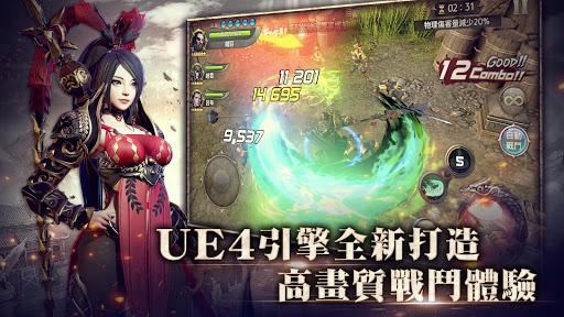 u4e09u570bBLADE  screenshots 3