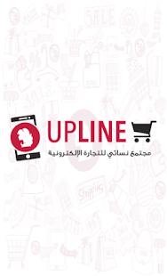 upline - náhled
