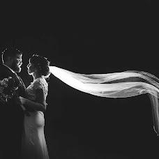 Wedding photographer Sofia Cabrera (sofiacabrera). Photo of 24.05.2017