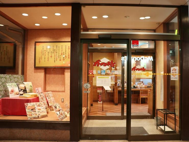 【知られざるご当地ファミレス】東海・北陸・信越に16店を展開するとんかつ専門店「かつ時」