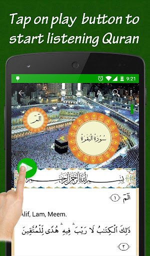 Al Quran English Plus Audio
